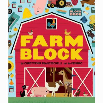 Farm Block by Peskimo 1
