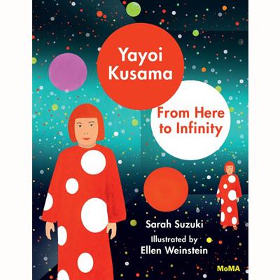 Yayoi Kusama: From Here 1