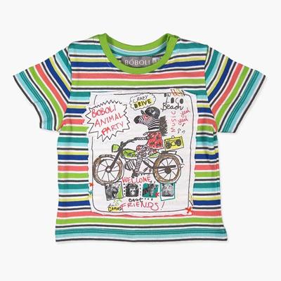 Zebra striped shirt 1