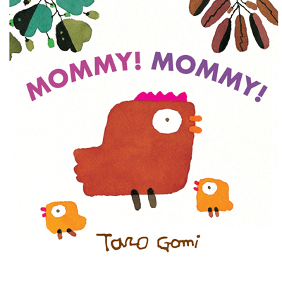 MOMMY! MOMMY! 1
