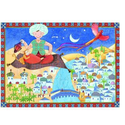 Ali le Magnifique puzzle 36 pieces 2