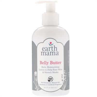 Belly Butter (8 oz) 1