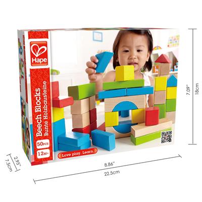 Maple Blocks (50 pieces) 3