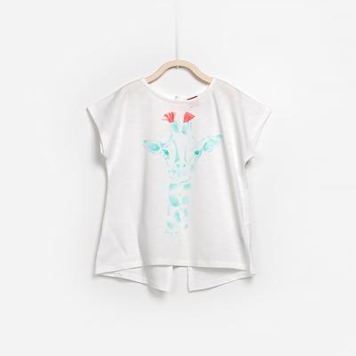 Cream Giraffe shirt 1