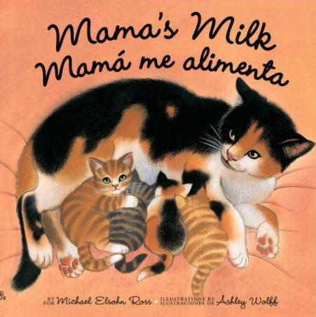 Mama's Milk - Mama me alimenta 1