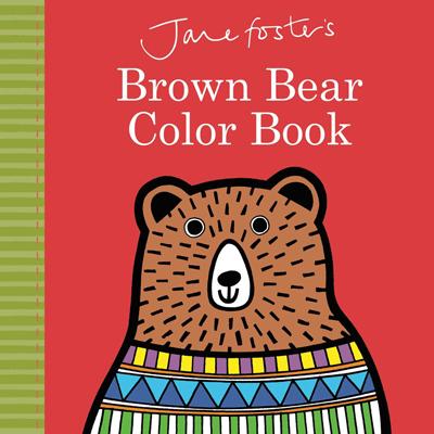 Brown Bear Color Book 1