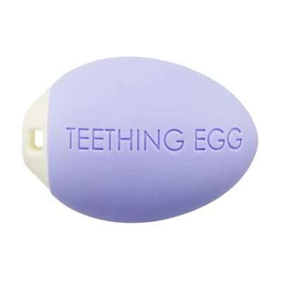 The Teething Egg - Lavender 2