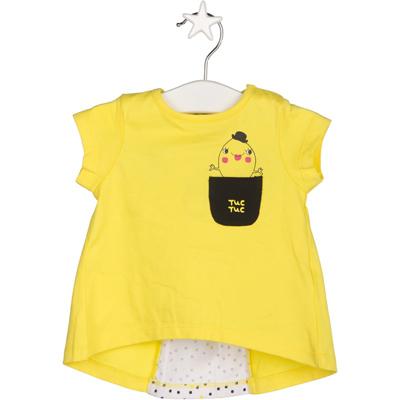 Crazy Lemons shirt - 4 1