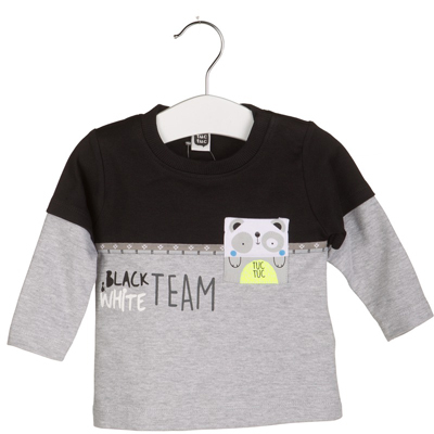 Black and white team panda shirt & jeans 1