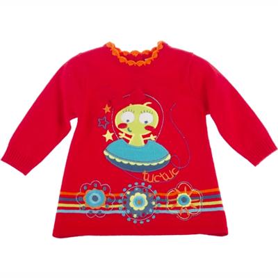 UFO red knit dress 1