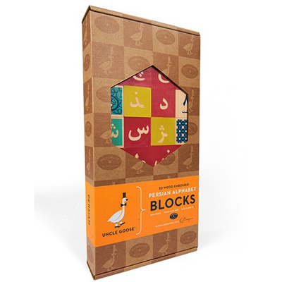 Persian alphabet blocks by Uncle Goose 1